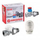 """Giacomini R470FX013 - 1/2"""" - Радиаторный термокомплект прямой"""