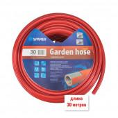 "Шланг для полива садовый Symmer PRO Line (1/2"" 12,0х2,0мм бухта 30 метров)"